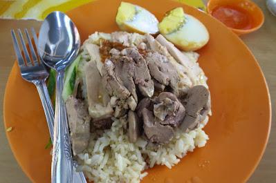 Shuang Shun Chicken Rice (雙顺鸡饭), Geylang Lorong 18