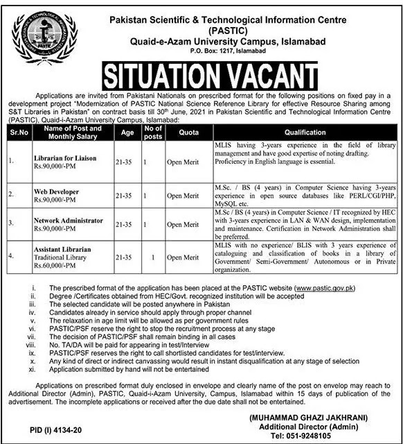 Pakistan Scientific and Technological Information Center Jobs 2021 - PASTIC Jobs 2021