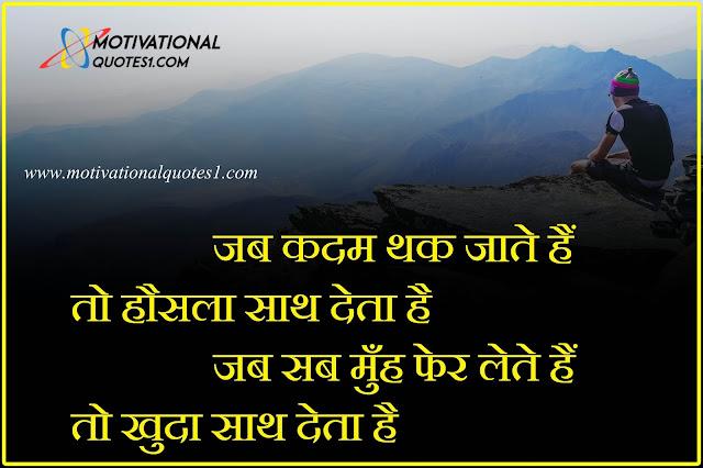 Inspirational Quotes Images-Inspirational Photos
