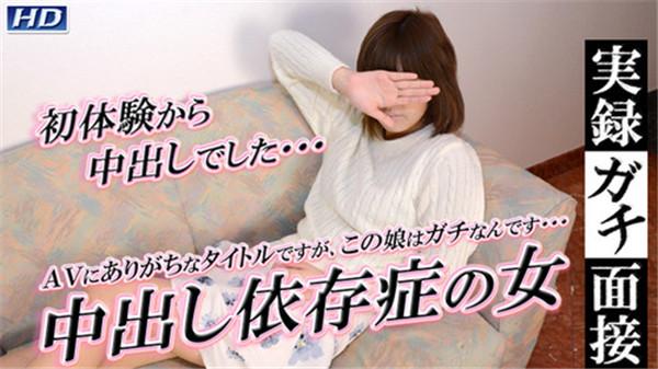 UNCENSORED Gachinco gachi1085 ガチん娘! gachi1085 みほの -実録ガチ面接128-, AV uncensored