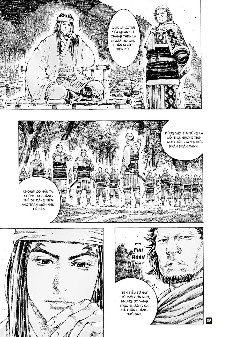Hỏa phụng liêu nguyên Chương 521: Vĩ lư vô ngư trang 5