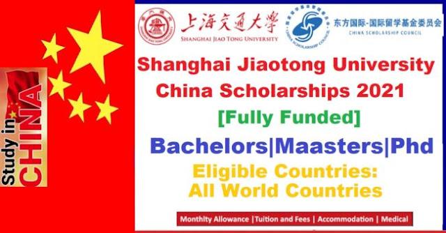 منحة جامعة شنغهاي جياوتونغ الصينية - ممولة بالكامل