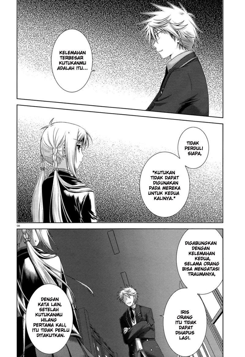 Komik iris zero 018 19 Indonesia iris zero 018 Terbaru 8|Baca Manga Komik Indonesia|