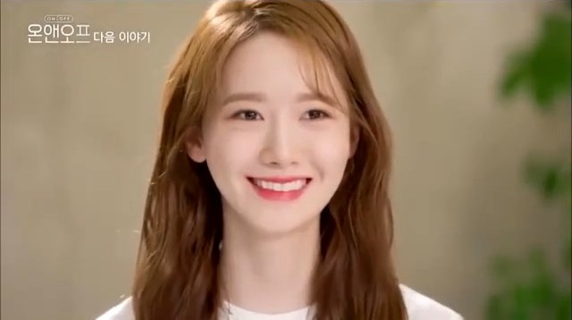 SNSD YoonA on Off