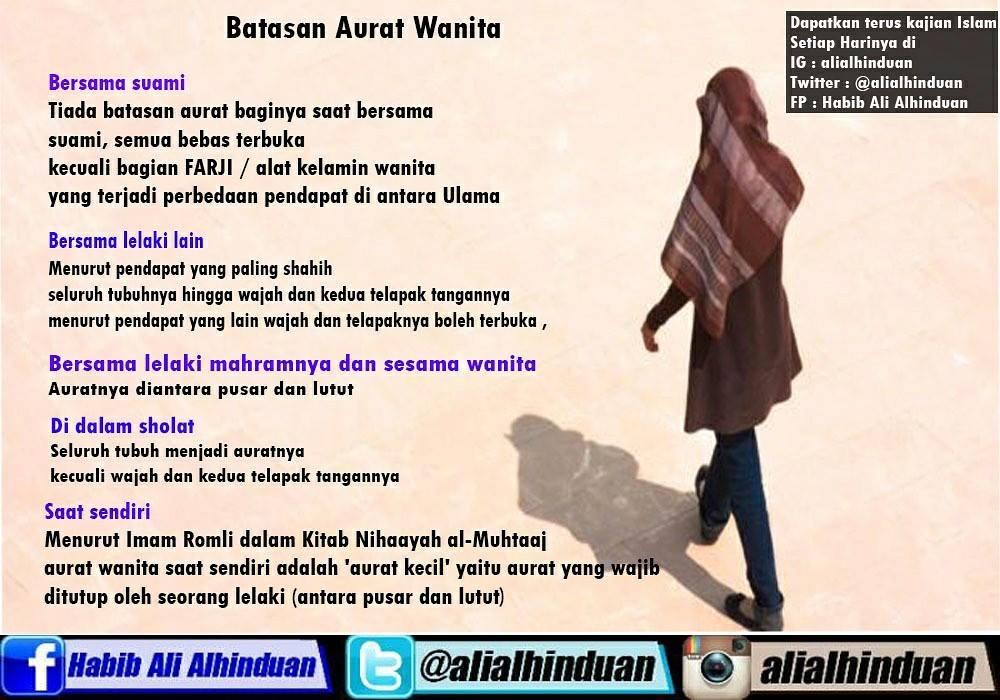 Edukasainstek Kajian Islam Batasan Aurat Wanita Di Depan Mahramnya Karya Aini Aryani Lc