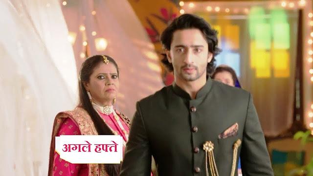 Big Twist : Meenakshi and Parul's uneven secrets affects Kunal and Kuhu marriage life in Yeh Rishtey Hai Pyaar Ke