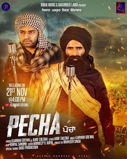 Pecha Lyrics - Kanwar Grewal x Harf Cheema | DjPunjabNew.CoM