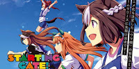 Uma Musume: Pretty Derby (TV) Episode 1-13 English Subbed [END]