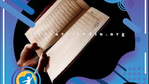 RPP 1 Lembar Al-Qur'an Hadits Kelas 10 SMA/MA Semester 1 - Kurikulum 2013