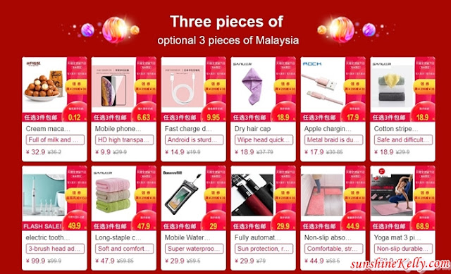 Taobao 11.11, 9 Things You MUST Do To Shop Like A Pro, Alibaba 11.11, 1111 sale, 1111 online shopping sale, 1111 shopping, 1111, global singles sale day, lifestyle