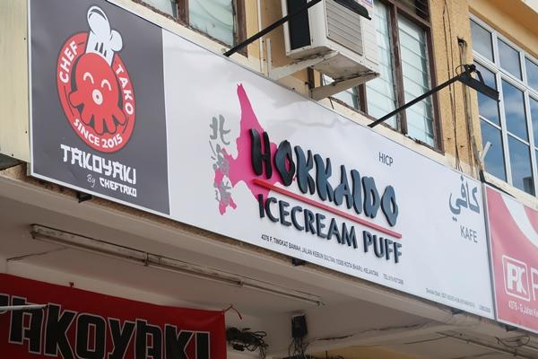Hokkaido Ice Cream Puff Kota Bharu Kelantan