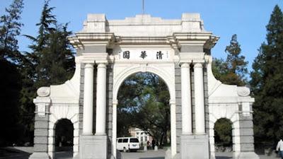 منحة ممولة بالكامل في الصين مقدمة من جامعة Tsinghua