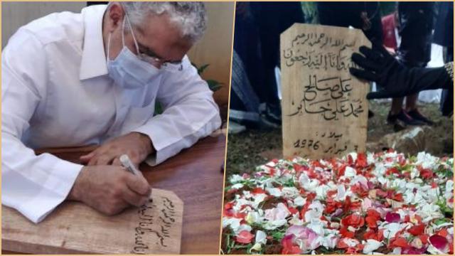 Masya Allah, Kisah Kaligrafer Nisan Syekh Ali Jaber Bersanad Juru Tulis Nabi
