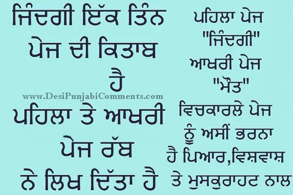 Life Is A Book Punjabi Whatsapp Status And Quotes Zindagi Ik 3 Pages
