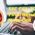 SSC CGL 2017 Final Result to Declare on 15th November 2019 - Check Official Announcement