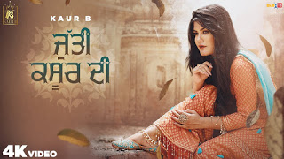 जुत्ती कसूर दी Jutti Kasur Di Song Lyrics In Hindi - Kaur B Lyrics