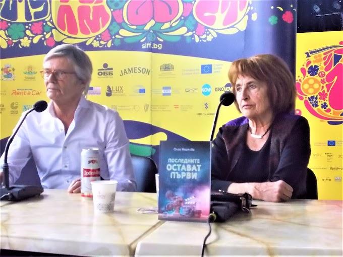 Олга Маркова с нова книга на София филм фест