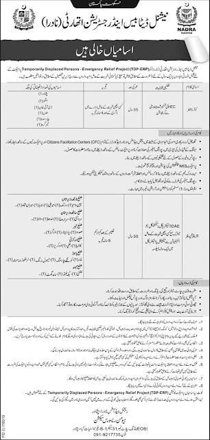NADRA Pakistan Jobs 2019 National Database & Registration Authority KPK