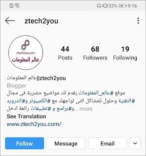 Who-took-screenshot-Instagram-posts-Stories-DM