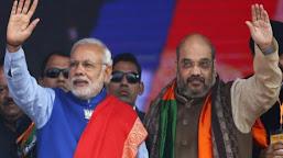 आर्टिकल 370: PM मोदी ने गृहमंत्री अमित शाह की थपथपाई पीठ