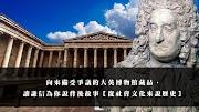 向來備受爭議的大英博物館藏品,讓謙信為你說背後故事【從社會文化來說歷史】