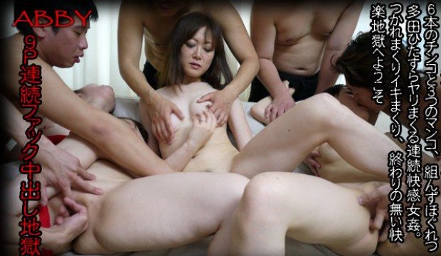 Watch Porn Heydouga 4149-051 Nami Ohe