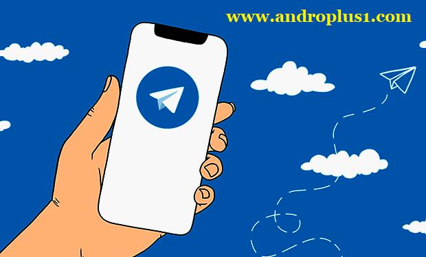 تنزيل telegram