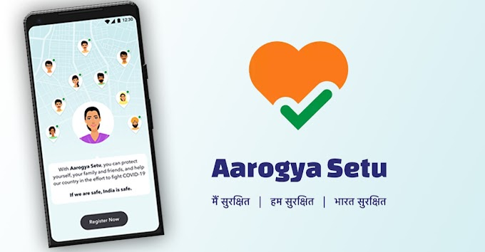 Sharing Citizens Health Data Without Their Informed Consent  - 'Aarogya Setu'