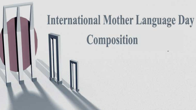 International Mother Language Day  Composition