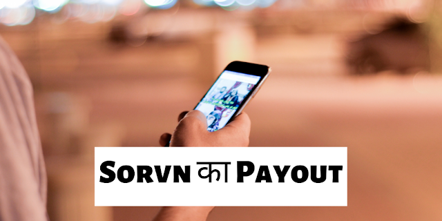 Sorvn Minimum payout