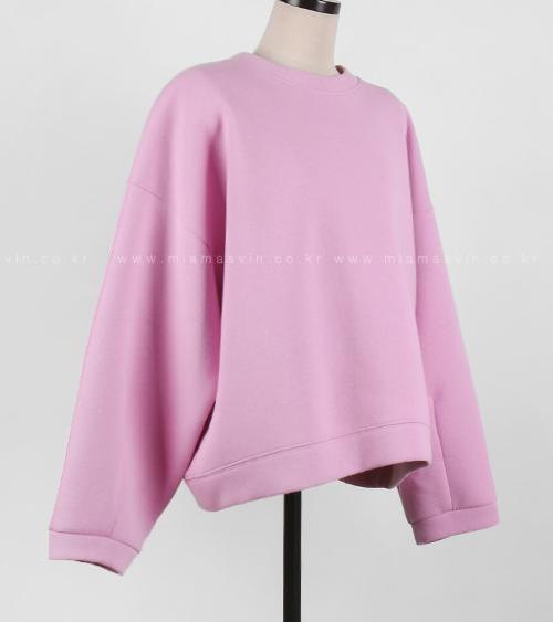 Round Neck Loose Fit Sweatshirt
