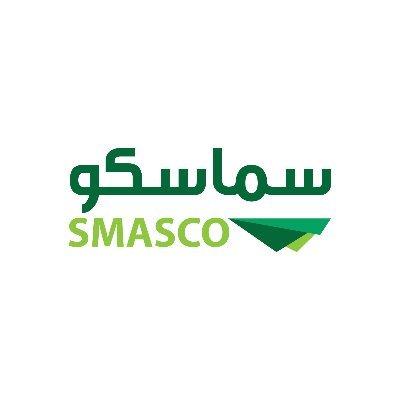 فروع ورقم خدمة عملاء سماسكو الموحد السعودية 1442