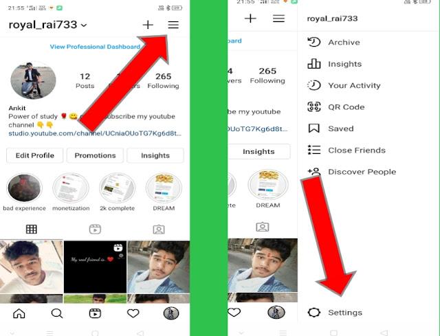 INSTAGRAM KA PASSWORD BHUL GAYE TO KAISE CHANGE KARE- Instagram password reset कैसे करे