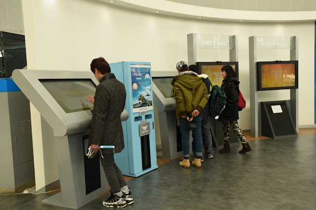 Exhibit area of Maglev train