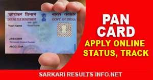PAN Card Status, Track Pan Application Status Online 2021