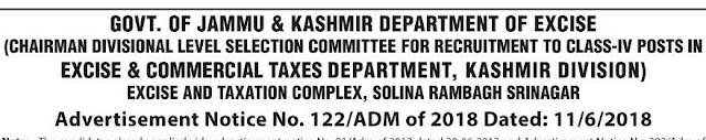 Jobs in Excise and Commercial Taxes Department, Srinagar for Class-IV Posts