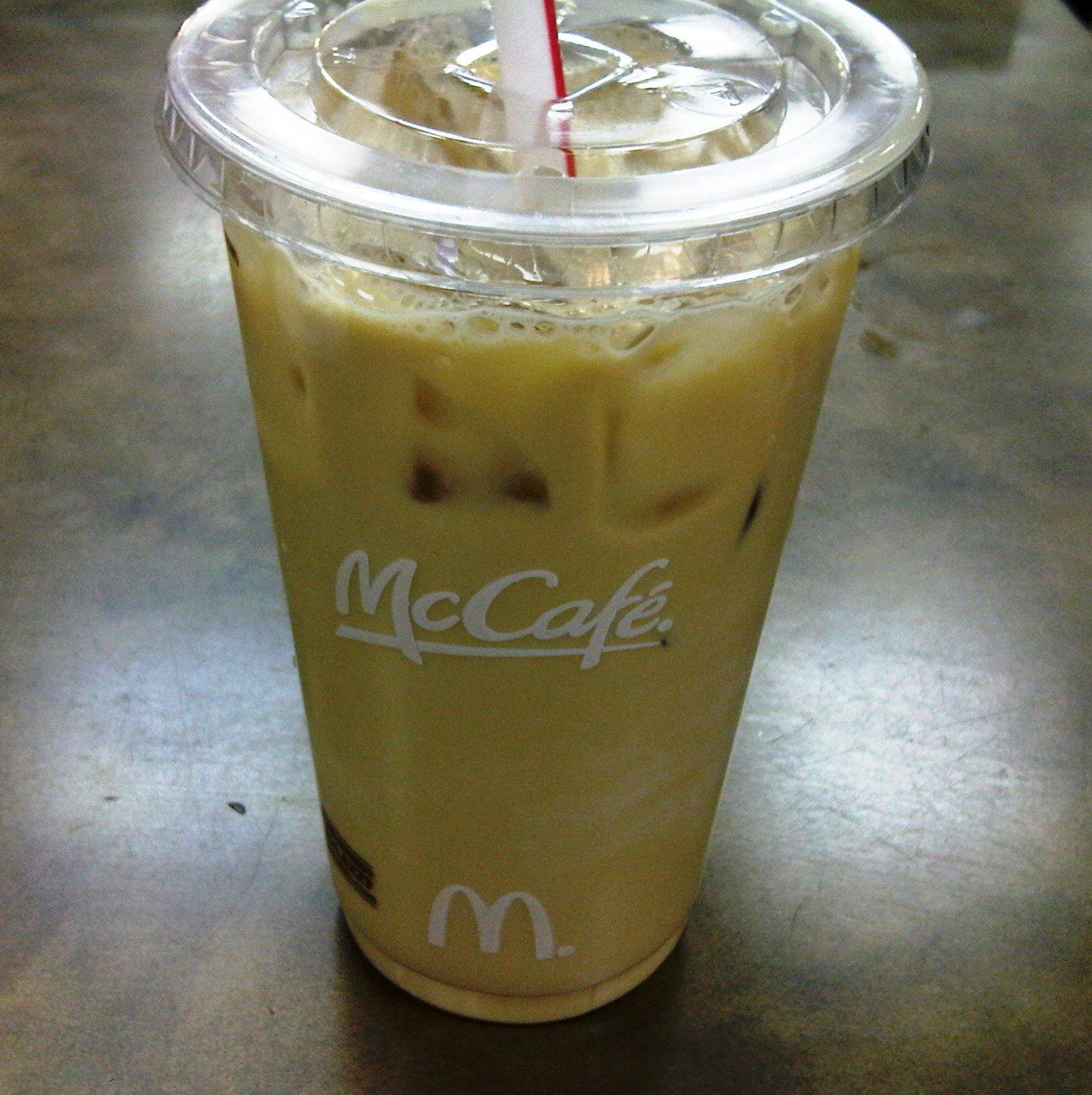 Mcdonalds Caramel Iced Coffee Recipe | Dandk Organizer
