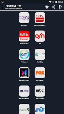 تطبيق O3JOBA TV apk