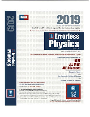 Universal self scorer physics for iitjee & neet