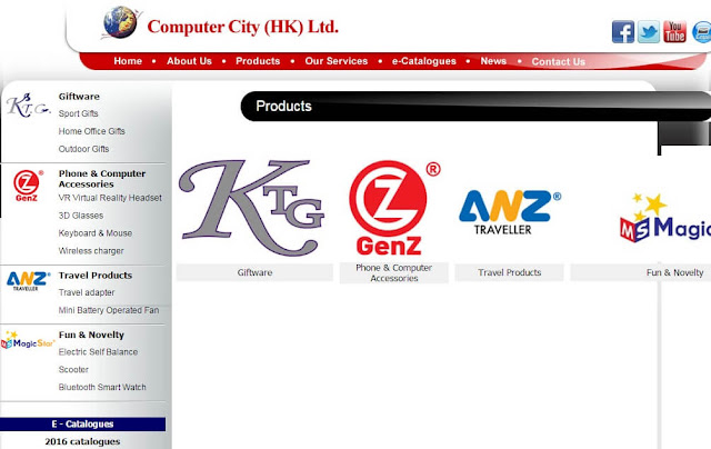 Computer City HK LTD Computer accesories, toys, giftware and travel products