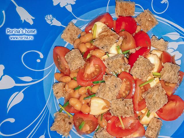 Простой вкусный салат с фасолью, помидорами, сыром, сухариками: рецепт