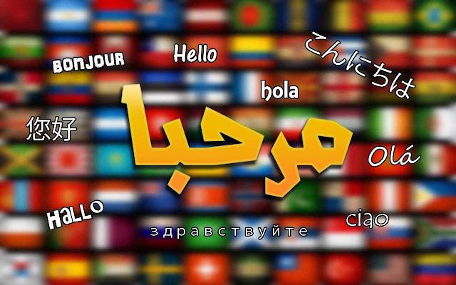 عشرة-لغات