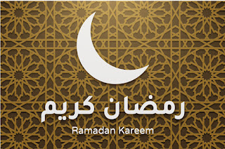 حالات واتس اب تهنئة بشهر رمضان