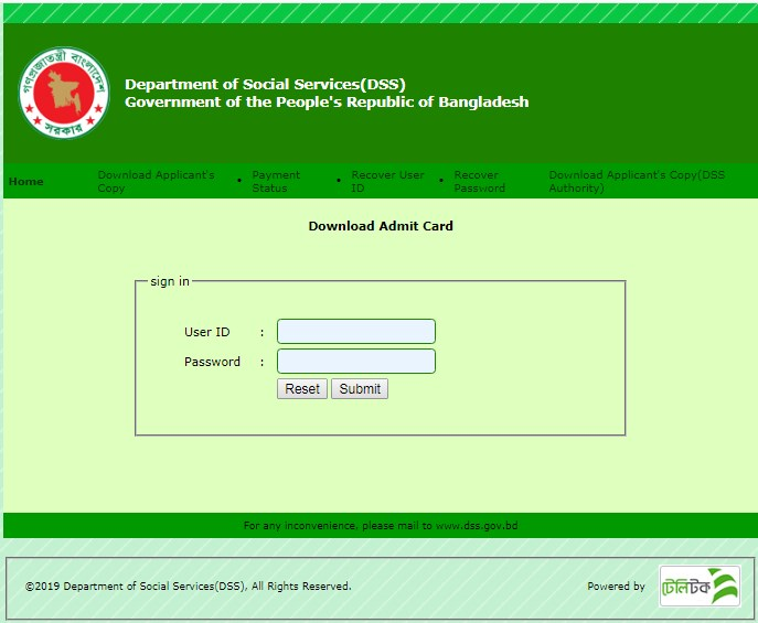 dss admit card download, dss admit card 2019, dss admit card download 2019