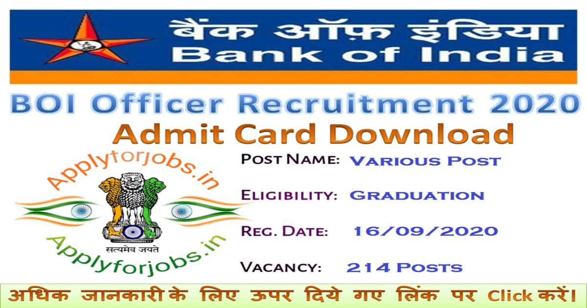 Bank Of India Admit Card 2020, applyforjobs.in