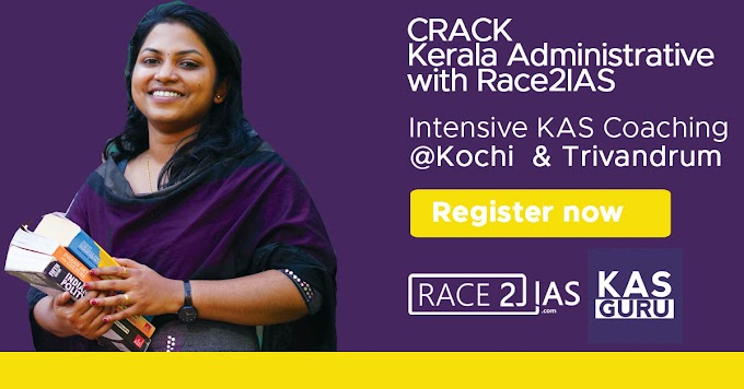 KAS Mains Online  Test Series  at an affordable fees    Best for Kerala Administrative Service Mains Exam