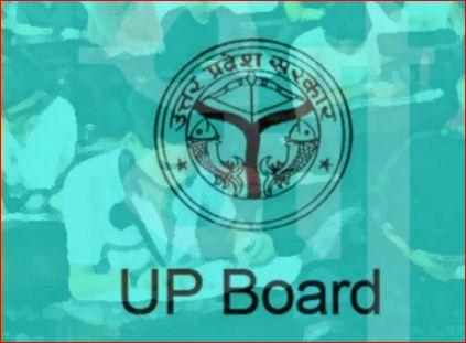 10वी और 12वी की बोर्ड परीक्षा कब होगी? | When will the board exams of 10th and 12th?