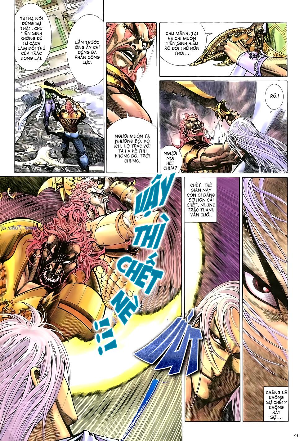 Anh hùng vô lệ Chap 16: Kiếm túy sư cuồng bất lưu đấu  trang 11
