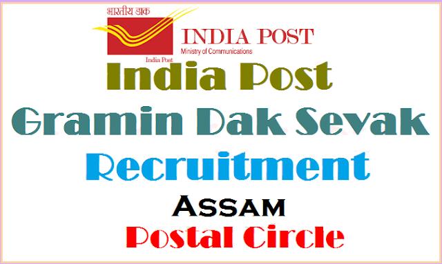 Latest Jobs,Central Govt Jobs,GDS,India Post,Postal Jobs