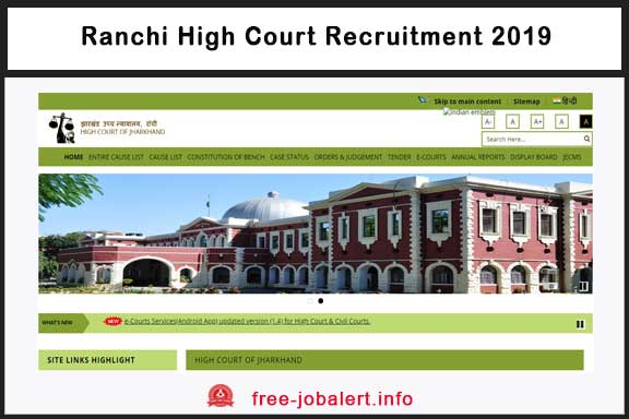 Ranchi High Court Recruitment 2019: Jharkhand High Court  has invited applications - 25 Law Researcher / Research Associate
